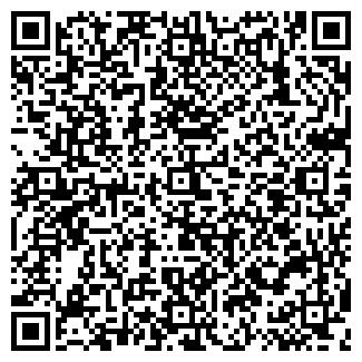 QR-код с контактной информацией организации СТРОЙМАКИЯЖ