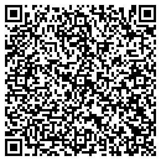 QR-код с контактной информацией организации СТРОЙМАРКЕТ ТЦ