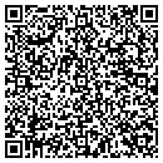 QR-код с контактной информацией организации ТЕХСЕРВИС OOO