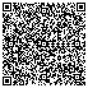QR-код с контактной информацией организации ЦИВИЛИЗАЦИЯ, ООО