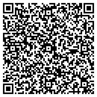 QR-код с контактной информацией организации ЭРНИКА, ООО