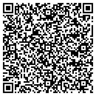 QR-код с контактной информацией организации ВАНАДИЙ