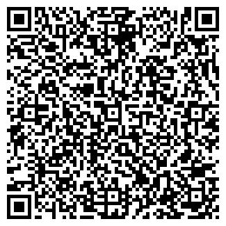 QR-код с контактной информацией организации БТИ, ФГУП