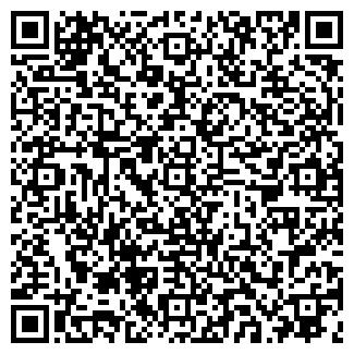 QR-код с контактной информацией организации ЛАНДШАФТ-1