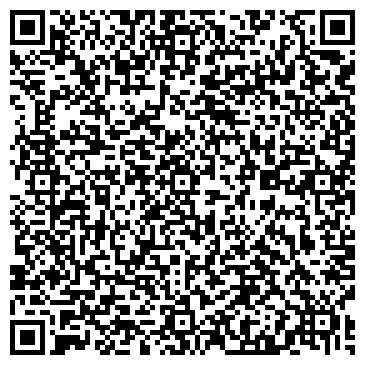 QR-код с контактной информацией организации ООО ДОРОЖНО-СТРОИТЕЛЬНЫЙ КОМПЛЕКС