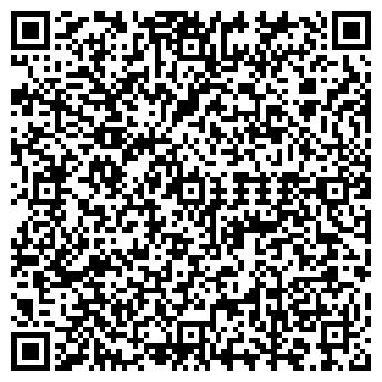 QR-код с контактной информацией организации ДОРОГИ РЯЗАНИ, ЗАО
