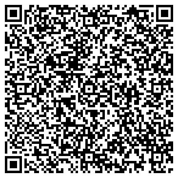 QR-код с контактной информацией организации ОБЛАСТНОЕ УПРАВЛЕНИЕ ДОРОЖНОГО ХОЗЯЙСТВА