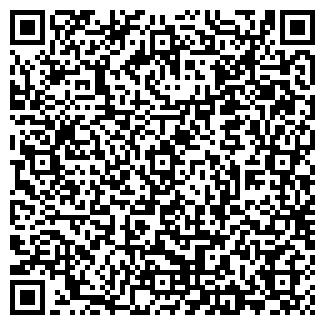 QR-код с контактной информацией организации РЯЗАНЬДОРСТРОЙ