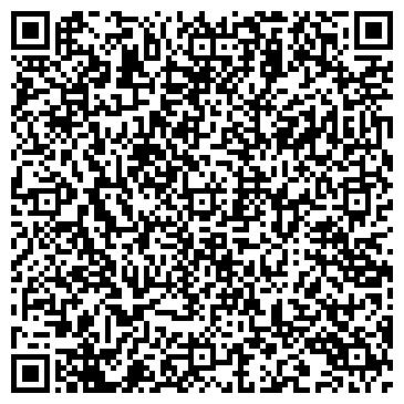 QR-код с контактной информацией организации УПРАВЛЕНИЕ ДОРОЖНОГО СТРОИТЕЛЬСТВА № 5, ФГУП