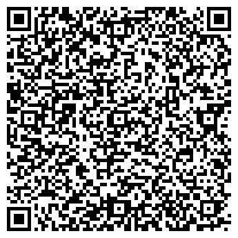 QR-код с контактной информацией организации ВЕЧЕРНЯЯ РЯЗАНЬ ГАЗЕТА