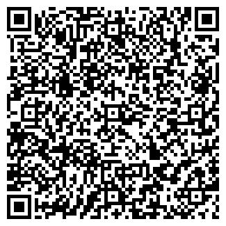QR-код с контактной информацией организации ГАЗЕТА, ЗАО