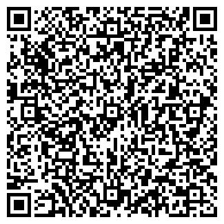 QR-код с контактной информацией организации ПОСТУП ООО