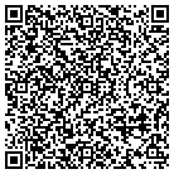 QR-код с контактной информацией организации ИЗДАТЕЛЬСТВО ПРЕССА