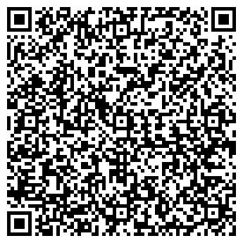 QR-код с контактной информацией организации ПРАВО И ЭКОНОМИКА ИООО