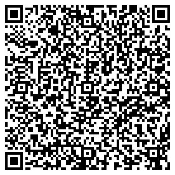 QR-код с контактной информацией организации СОВЕРШЕННО БЕСПЛАТНО ГАЗЕТА