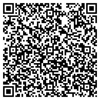 QR-код с контактной информацией организации ЯРМАРКА, ООО