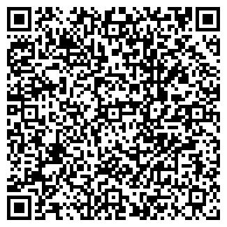 QR-код с контактной информацией организации МАКС МЕДИА, ООО