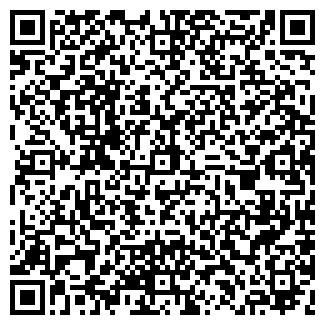 QR-код с контактной информацией организации РИНФО, ООО