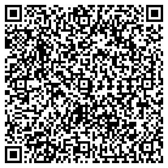 QR-код с контактной информацией организации АРТ СТРУКТУРА