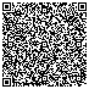 QR-код с контактной информацией организации АССОЦИАЦИЯ ПОДДЕРЖКИ РЕКЛАМНОГО БИЗНЕСА, ЗАО