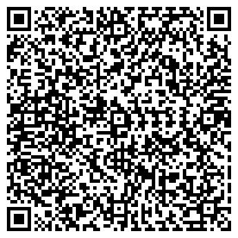 QR-код с контактной информацией организации ПОВЕРЕННЫЙ, ООО