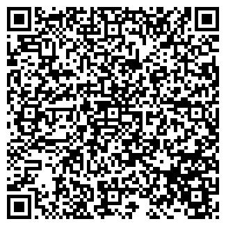 QR-код с контактной информацией организации РИТАК, ООО