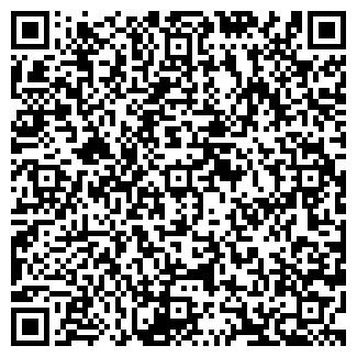 QR-код с контактной информацией организации ЭКОТЕКСТ
