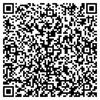 QR-код с контактной информацией организации ООО ТАВАКСАЙ ПКЦ