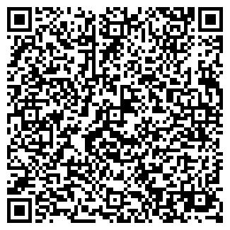 QR-код с контактной информацией организации ООО МАКС МЕДИА