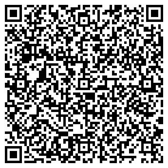 QR-код с контактной информацией организации ТЕЛЕРАДИОКОМПАНИЯ ЭХО, ООО