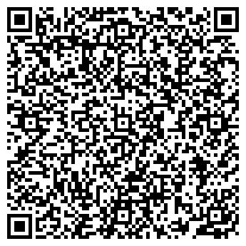 QR-код с контактной информацией организации НА СЕМИ ХОЛМАХ-РЯЗАНЬ