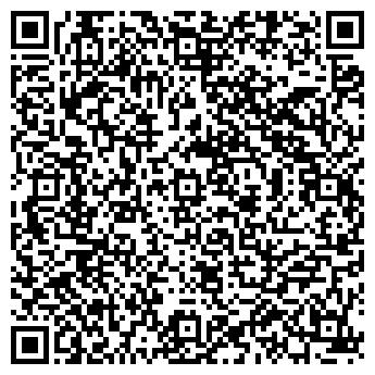 QR-код с контактной информацией организации В БЕСЕДКЕ.РУ