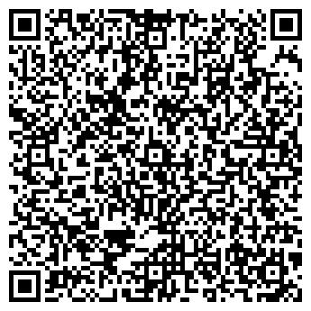 QR-код с контактной информацией организации ВЕНЕЦИЯ
