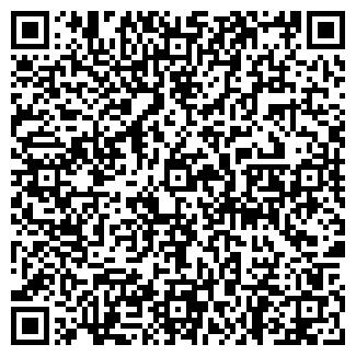 QR-код с контактной информацией организации СТУДИЯ-СЕРВИС
