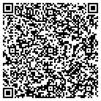 QR-код с контактной информацией организации ДЕЛО ТИПОГРАФИЯ