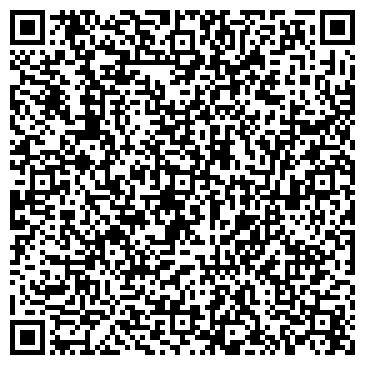 QR-код с контактной информацией организации ДУЭТ, ПАРИКМАХЕРСКАЯ ЧП ДРЕМОВОЙ
