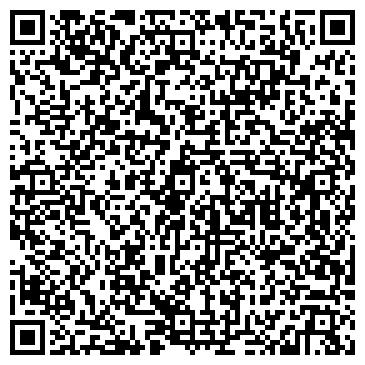 QR-код с контактной информацией организации ПРЕДСТАВИТЕЛЬСТВО COLGATE-PALMOLIVE BELARUS