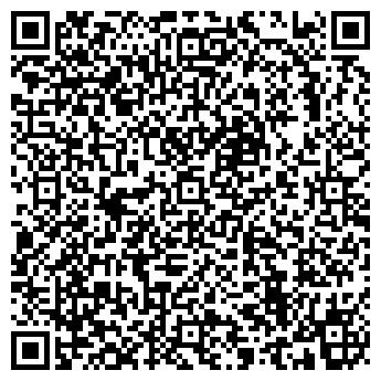 QR-код с контактной информацией организации ПАРИКМАХЕРСКАЯ МЕЧТА