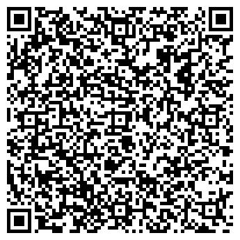 QR-код с контактной информацией организации ВДОХНОВЕНИЕ-1, ООО