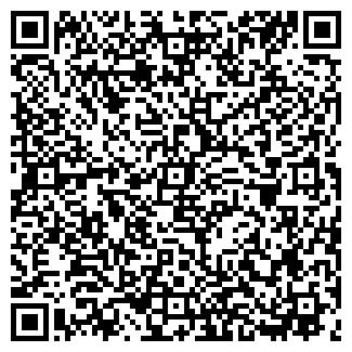 QR-код с контактной информацией организации УЛЫБКА OOO