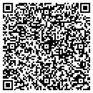 QR-код с контактной информацией организации ШАРМ КЛУБ