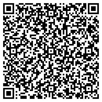 QR-код с контактной информацией организации ПРОДИМПОРТ ЧУП