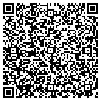 QR-код с контактной информацией организации АТЕЛЬЕ № 2