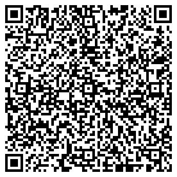 QR-код с контактной информацией организации АТЕЛЬЕ ПО РЕМОНТУ ОБУВИ, ООО