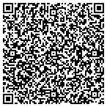 QR-код с контактной информацией организации ПРИЕМНЫЙ ПУНКТ ПО РЕМОНТУ ОБУВИ