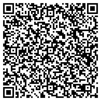 QR-код с контактной информацией организации ПРОМА-М ООО