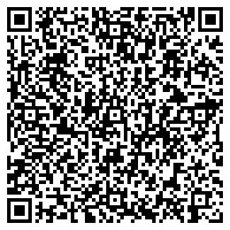 QR-код с контактной информацией организации АТЕЛЬЕ ЮНОНА