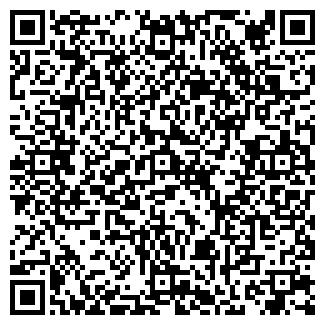 QR-код с контактной информацией организации БЕРОС