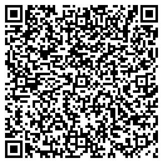 QR-код с контактной информацией организации ИЗАБЕЛЬ, ООО