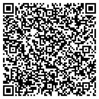QR-код с контактной информацией организации ПРОМЕКС ООО СП